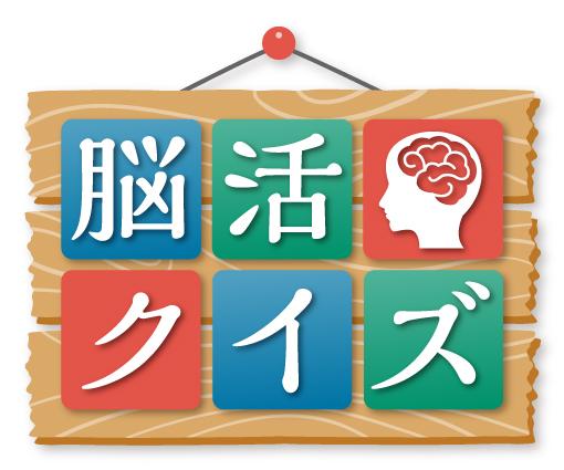 言葉探し&漢字間違い探し